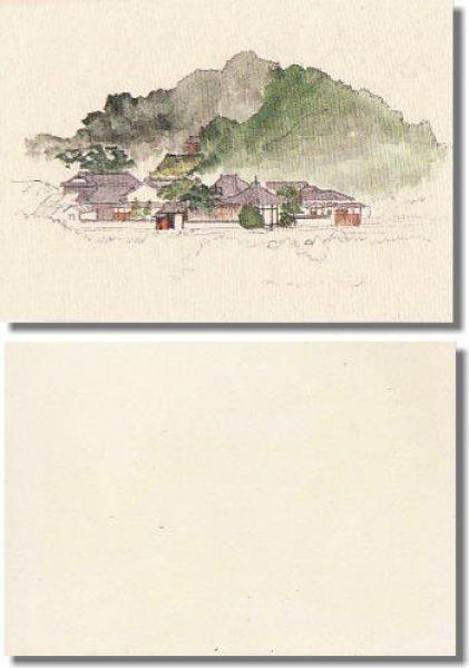 画像1: 林功画 絵はがき 風景 (1)