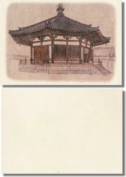 画像1: 林功画 絵はがき 法隆寺 (1)