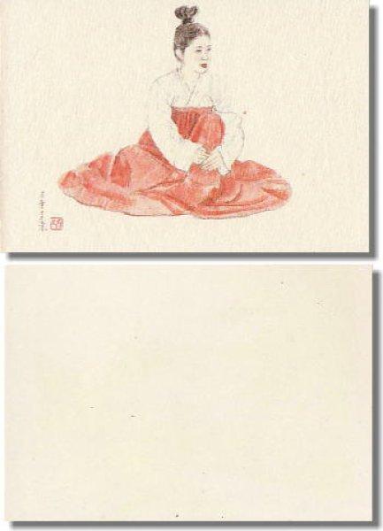 画像1: 林功画 絵はがき 万葉の衣裳 (1)