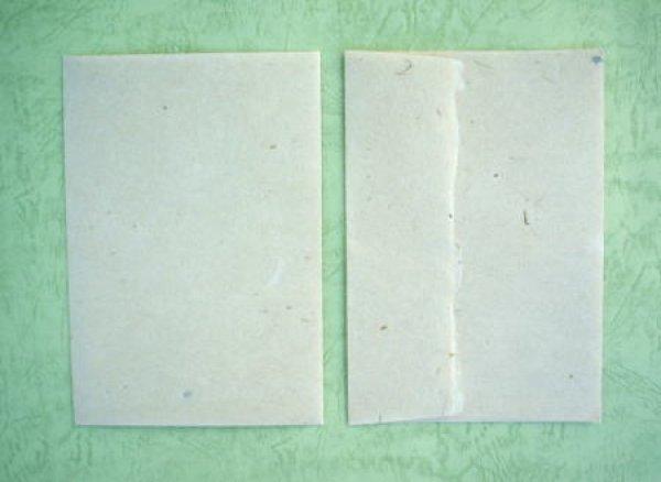 画像1: 拝宮和紙 角封筒 (1)