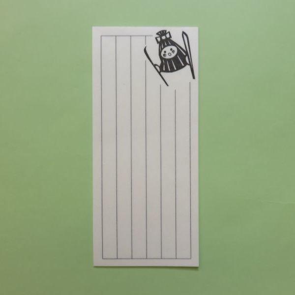 画像1: 内山和紙 一筆箋(15枚入) (1)
