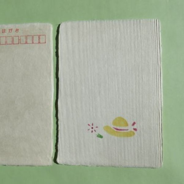 画像1: 黒谷和紙 絵はがき10枚 (1)