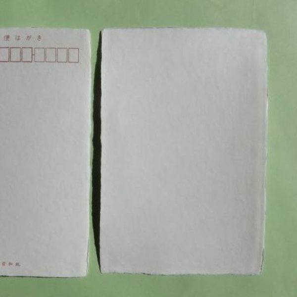 画像1: 越前和紙 耳付はがき10枚 (1)