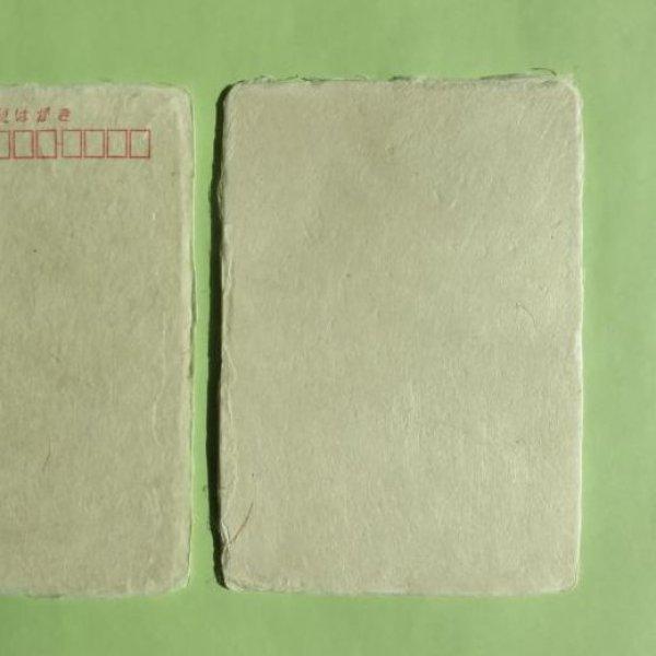 画像1: 石州和紙 葉書 5枚 (1)