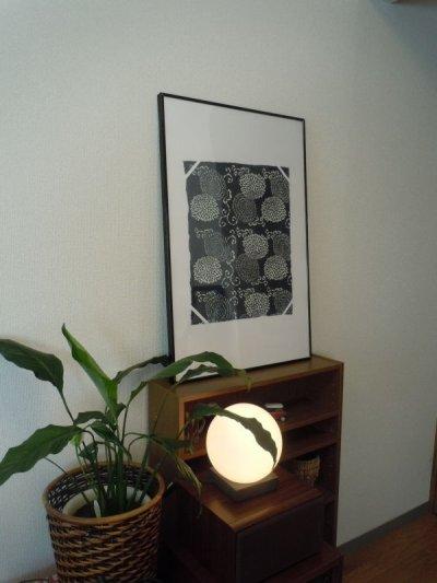 画像2: 型染め千代紙204