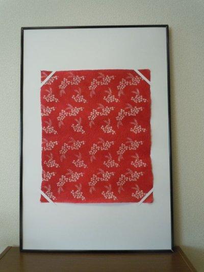 画像1: 型染め千代紙202b
