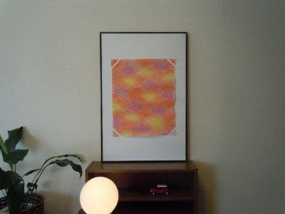 画像3: 型染め千代紙206a