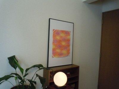 画像2: 型染め千代紙102