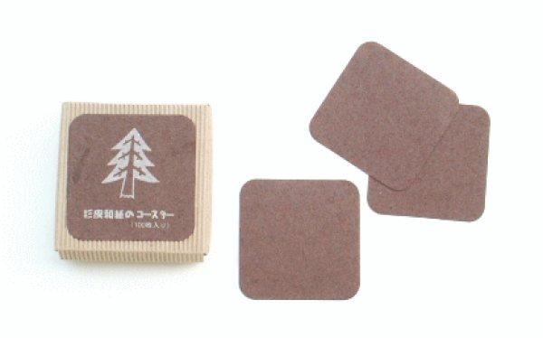 画像1: 杉皮コースター (1)