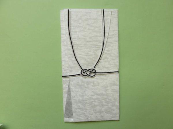 画像1: 和紙の香典袋 (1)
