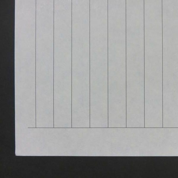 画像1: 写経用紙20枚 (1)