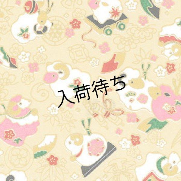 画像1: 京染千代紙 未柄(各色) (1)
