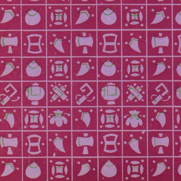 画像1: 木版摺り千代紙 (1)