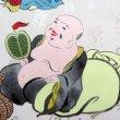 画像8: 京染千代紙 七福神 (8)