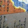 画像3: 京染千代紙 重ね継ぎ(百人一首)(オレンジ系) (3)