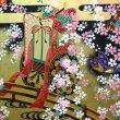 画像6: 京染千代紙 しだれ桜 (6)