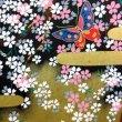 画像3: 京染千代紙 しだれ桜 (3)