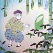 画像5: 京染千代紙 竹取物語 (5)