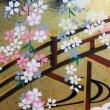 画像2: 京染千代紙 しだれ桜 (2)