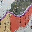 画像2: 京染千代紙 重ね継ぎ(百人一首)(オレンジ系) (2)