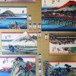 画像7: 江戸千代紙 大判 東海道五十三次双六 (7)