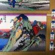 画像3: 江戸千代紙 大判 東海道五十三次双六 (3)