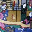 画像4: 江戸千代紙 大判 大歌舞伎(青緑系) (4)