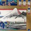 画像4: 江戸千代紙 大判 東海道五十三次双六 (4)