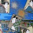 画像2: 江戸千代紙 大判 両国の花火(青) (2)