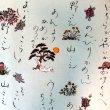 画像8: 江戸千代紙 大判 うさぎとかめ(水色) (8)