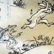 画像2: 江戸千代紙 大判 鳥獣戯画(茶系) (2)