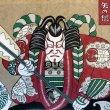 画像3: 江戸千代紙 団十郎の襲名・成田山 (3)