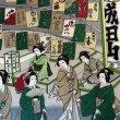 画像2: 江戸千代紙 団十郎の襲名・成田山 (2)