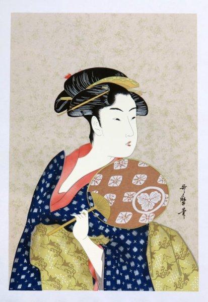 画像1: 京染千代紙 うちわ(浮世絵) (1)