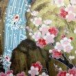 画像6: 京染千代紙 吉祥赤富士 (6)