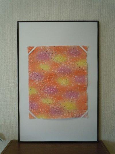 画像1: 型染め千代紙107