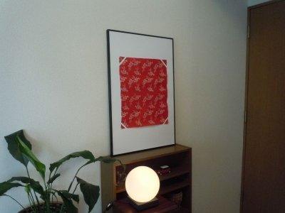 画像3: 型染め千代紙107
