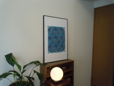 画像2: 型染め千代紙301