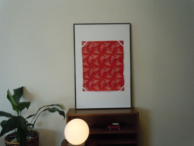 画像3: 型染め千代紙301