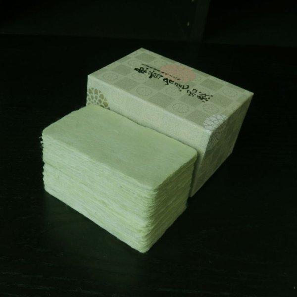 画像1: 123:名尾和紙 耳付名刺 (グリーン) (100枚) (1)
