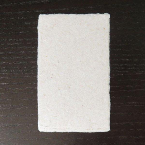 画像1: 126:仁行和紙 杉皮名刺 サンプル(1枚) (1)