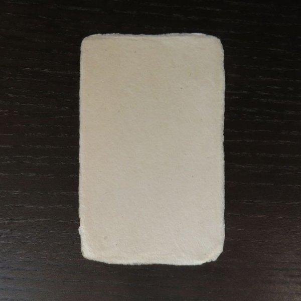 画像1: 117:石州和紙 耳付名刺(小)サンプル(1枚) (1)