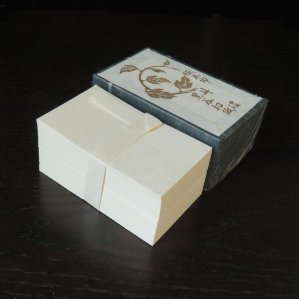 画像1: 204:黒谷和紙 切名刺 (100枚) (1)