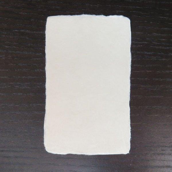 画像1: 106:越中和紙 耳付名刺(大)サンプル(1枚) (1)