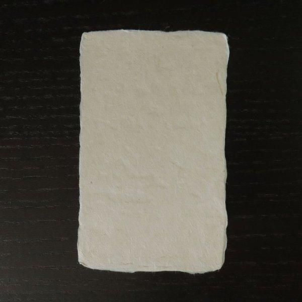 画像1: 125:徳地和紙 耳付名刺 サンプル(1枚) (1)