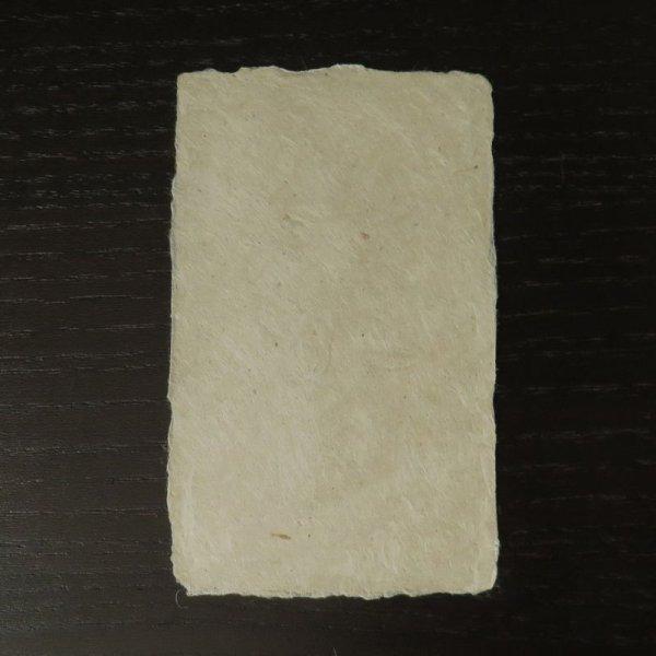 画像1: 128:土佐和紙 生漉き名刺 サンプル(1枚) (1)