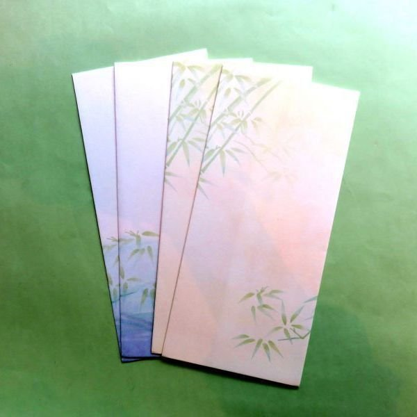 画像1: 封筒 (1)