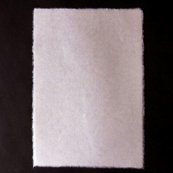 画像1: 内山の耳付便箋(ピンク)ばら売り (1)